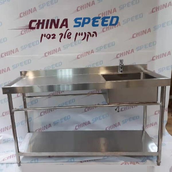שולחן נירוסטה עם כיור צד ימין